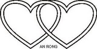 AN RONG trademark
