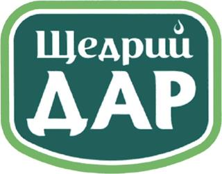 WEAPUU AAP trademark
