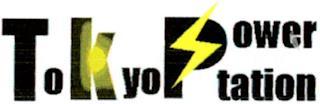 TOKYO POWER STATION trademark