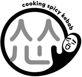 COOKING SPICY KEBAB trademark