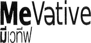 MEVATIVE trademark
