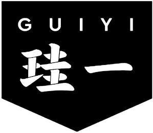 GUIYI trademark