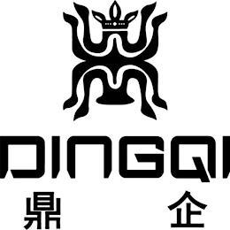 DINGQI trademark