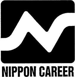 N NIPPON CAREER trademark