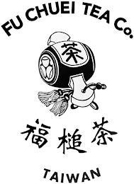FU CHUEI TEA CO. TAIWAN trademark