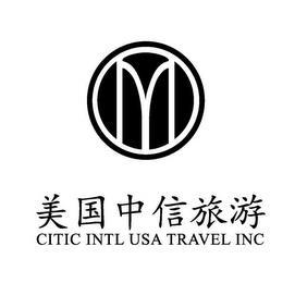 CITIC INTL USA TRAVEL INC trademark