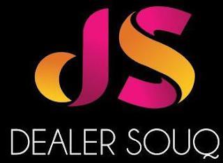 DS DEALER SOUQ trademark