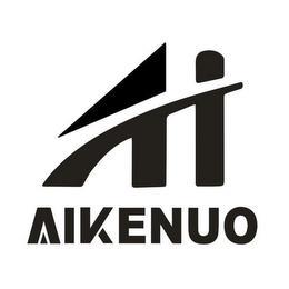 AI AIKENUO trademark