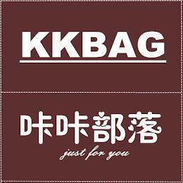 KKBAG JUST FOR YOU trademark