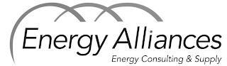 ENERGY ALLIANCES ENERGY CONSULTING & SUPPLY trademark