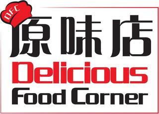 DFC DELICIOUS FOOD CORNER trademark