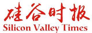 SILICON VALLEY TIMES trademark