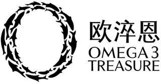 OMEGA 3 TREASURE trademark