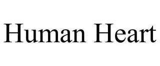 HUMAN HEART trademark