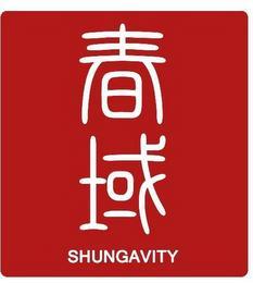 SHUNGAVITY trademark