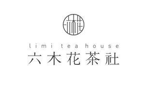 LIMI TEA HOUSE trademark