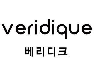 VERIDIQUE trademark