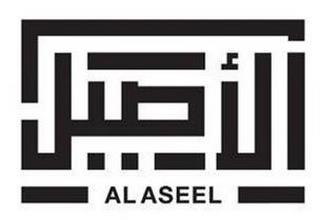 AL ASEEL trademark