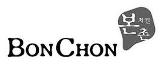 BONCHON trademark