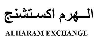 ALHARAM EXCHANGE trademark