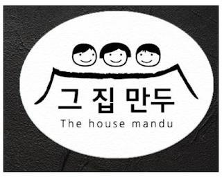 THE HOUSE MANDU trademark