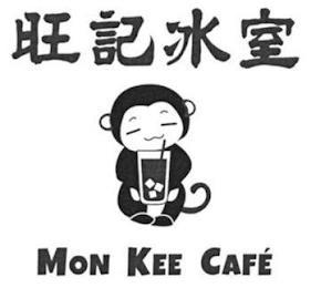 MON KEE CAFÉ trademark