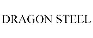 DRAGON STEEL trademark