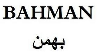 BAHMAN trademark