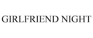 GIRLFRIEND NIGHT trademark