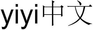 YIYI trademark