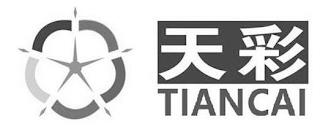 TIANCAI trademark