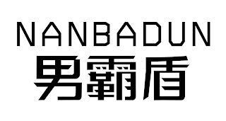 NANBADUN trademark