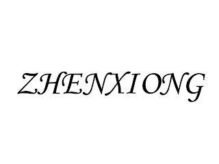 ZHENXIONG trademark