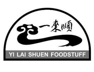 YI LAI SHUEN FOODSTUFF trademark