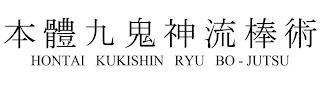 HONTAI KUKISHIN RYU BO-JUTSU trademark