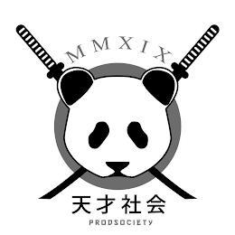 MMXIX PRODSOCIETY trademark