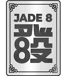 JADE 8 8 trademark