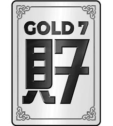 GOLD 7 7 trademark