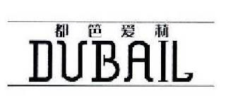DUBAIL trademark