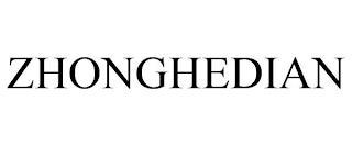 ZHONGHEDIAN trademark