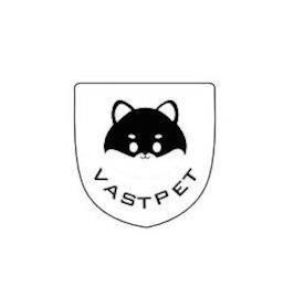 VASTPET trademark