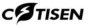 COTISEN trademark