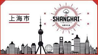 CITY SHANGHAI PREMIUM BROCCOLI trademark
