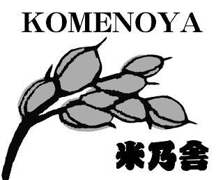 KOMENOYA trademark
