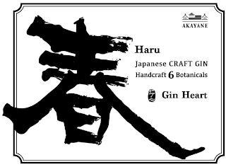 AKAYANE HARU JAPANESE CRAFT GIN HANDCRAFT 6 BOTANICALS GIN HEART trademark