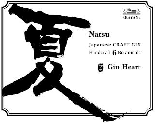 AKAYANE NATSU JAPANESE CRAFT GIN HANDCRAFT 6 BOTANICALS GIN HEART trademark