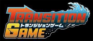 TRANSITION GAME trademark