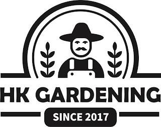 HK GARDENING SINCE 2017 trademark